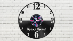 Vremya Zhit vinyl record clock Free Vector Cdr