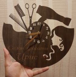 Hairdresser Barber Salon Vinyl Clock Free Vector Cdr