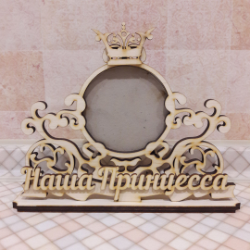 Carriage Picture Frame Free Vector Cdr