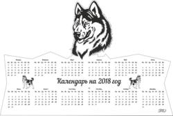 Beautiful 2018 calendar Vector Free Vector Cdr