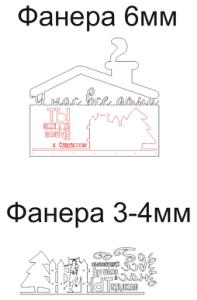 Zhil Byl Pes Klyuchnitsa Free Vector Cdr