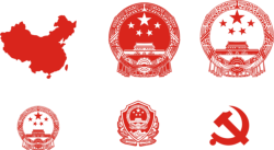 China Map National Emblem Vector Free Vector Cdr