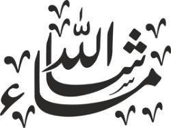 Masha Allah Vector Free Vector Cdr