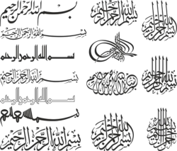 Islamic Calligraphy Bismillah Vector Free Vector Cdr