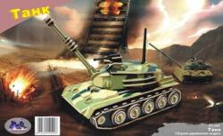 Tank 3D Puzzle Laser Cut Free Vector Cdr