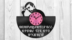 Vysottsky V vinyl clock diy Free Vector Cdr