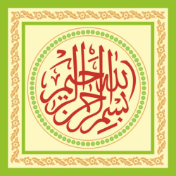 Bismillah Caligraphy Free Vector Cdr
