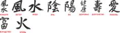 иероглифы Free Vector Cdr