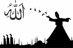 Islamic Wall Decal Sticker Free Vector Cdr