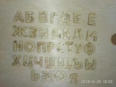 Alfavit S Risunkami (Russian Alphabets) Free Vector Cdr