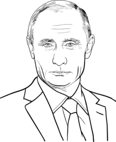 Vladimir Putin Illustration Vector Free Vector Cdr