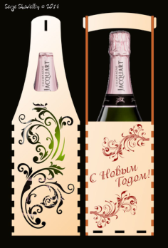 Champagne Bottle Box Laser Cutting Free Vector Cdr