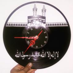 Kaaba Masjid AL Haram Wall clock Free Vector Cdr