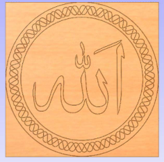allah Free Dxf for CNC