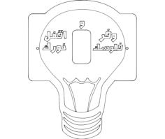 light switch cover Free Dxf for CNC