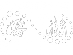 allah muhammed Free Dxf for CNC