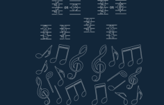 music notesFree Dxf for CNC