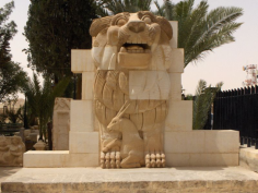 lion of al-lat Free Dxf for CNC
