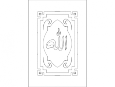 design islamic Free Gcode .TAP File for CNC