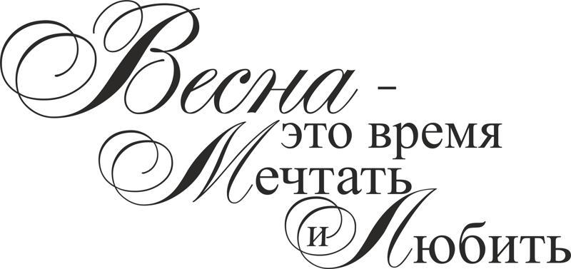Vesna Free Vector Cdr