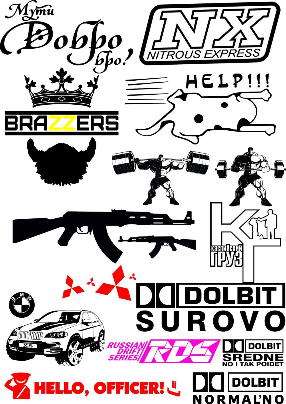 Auto vector pack Free Vector Cdr