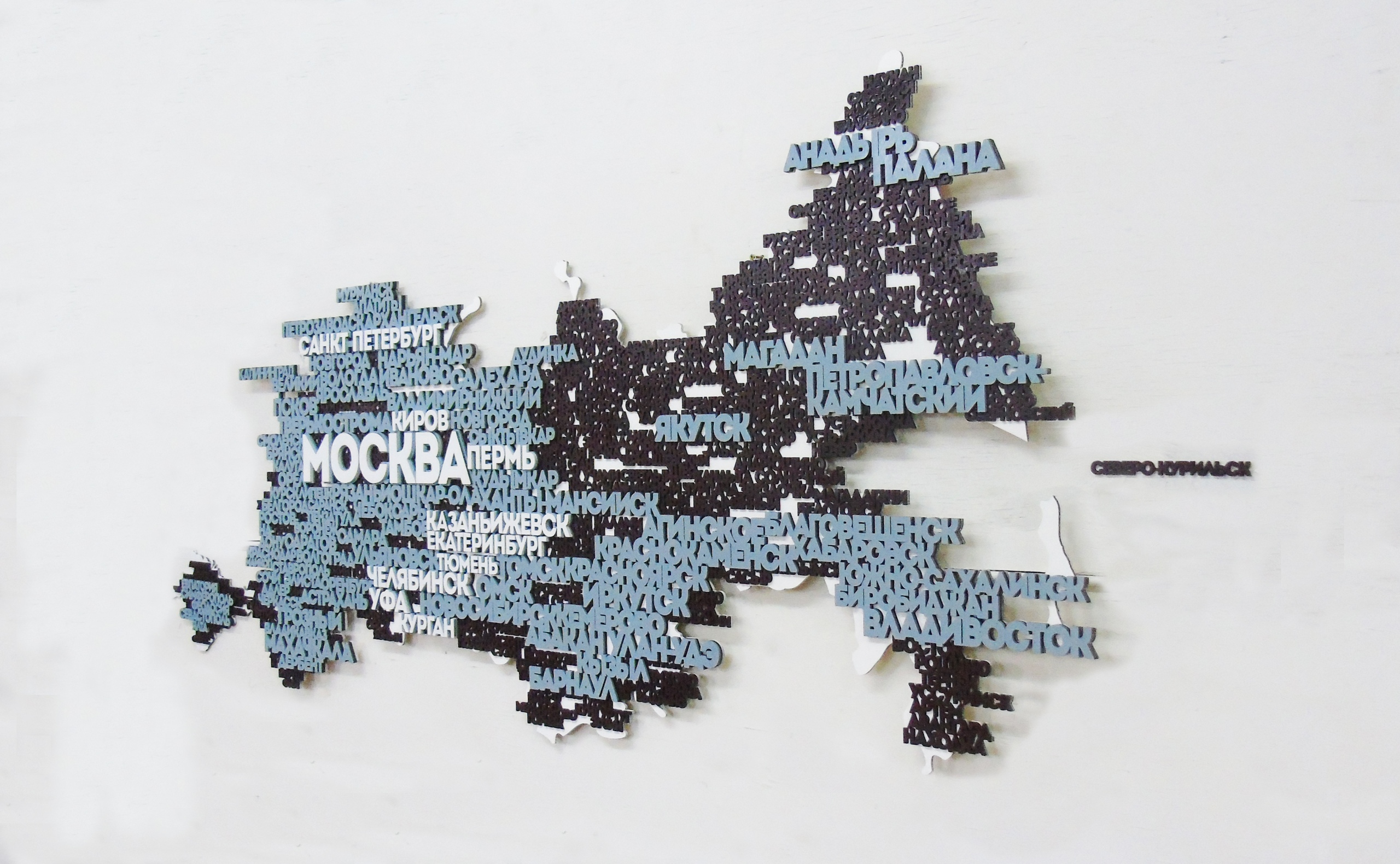 Russia Map Free Vector Cdr