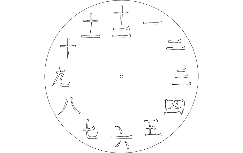 chinese clock cleaned Free Dxf for CNC