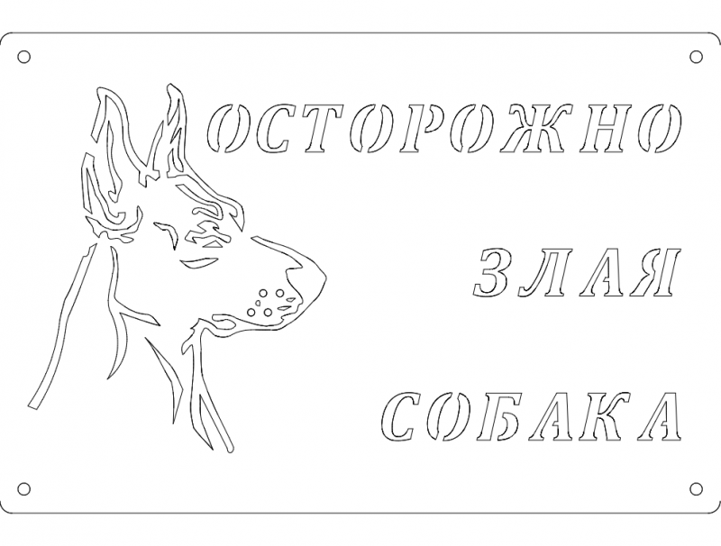 dog Free Dxf File for CNC
